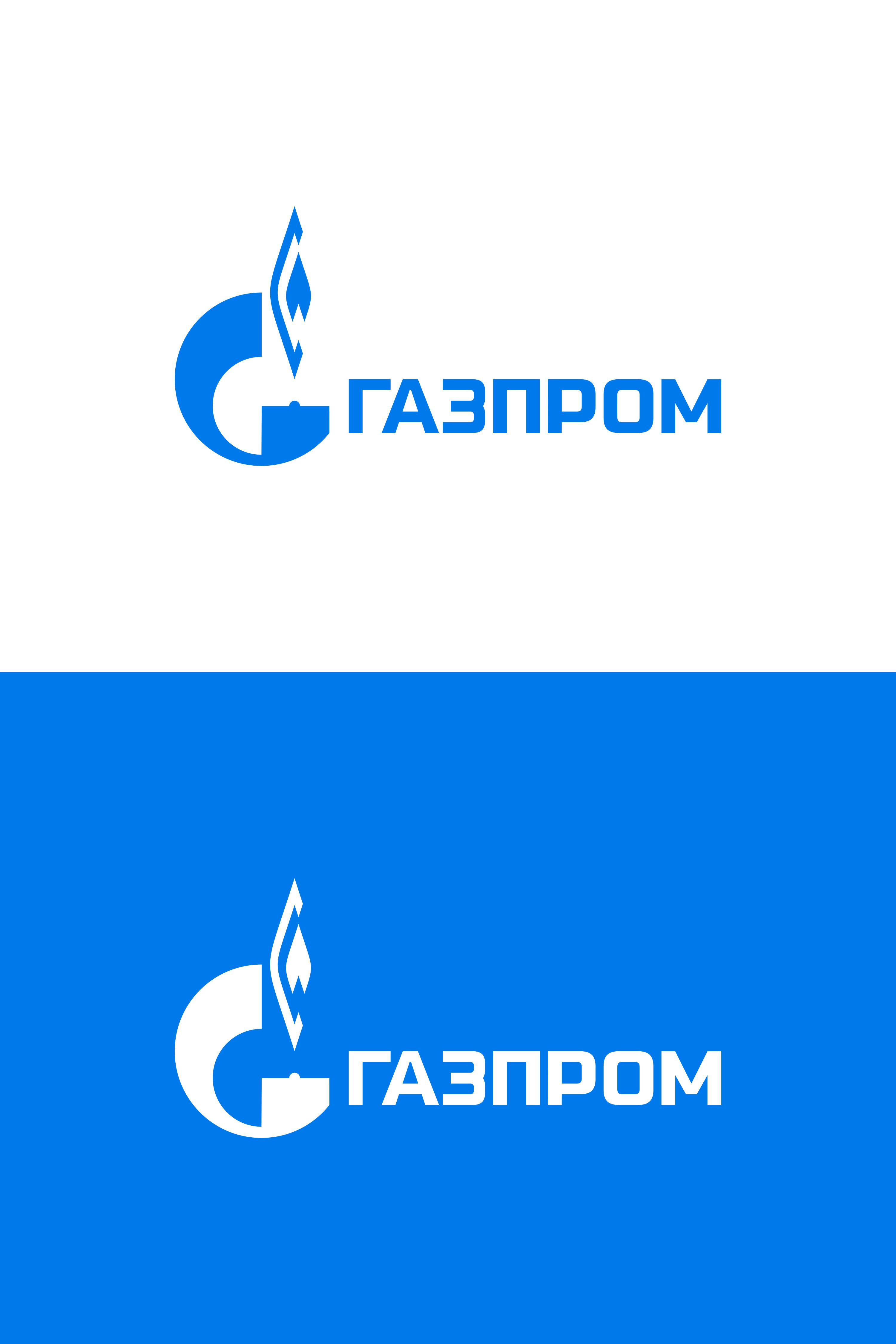 Концепция логотипа Газпром от Volkov Lab. (viil.ru)