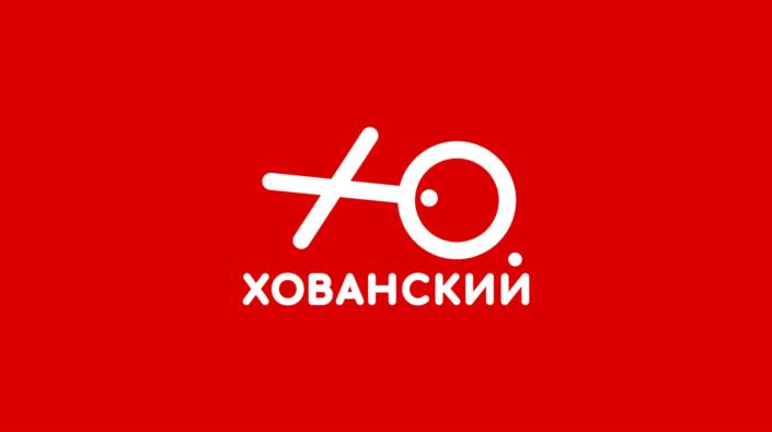 Логотип Юрия Хованского - Volkov Lab.